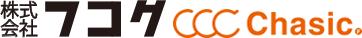 株式会社フコク CCC Casic
