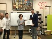 表彰式 中山校区区長会様より感謝状をいただきました